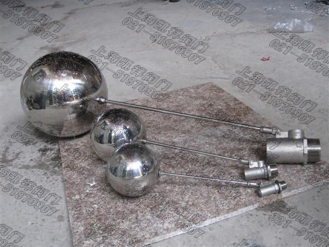 不锈钢浮球阀结构图,不锈钢浮球阀安装